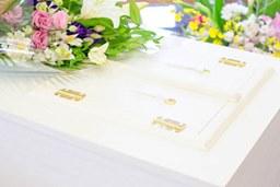 家族葬のアイリスの火葬式