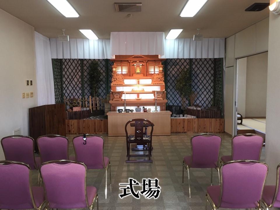 【特別提携斎場】香栄社アイリスホール香椎