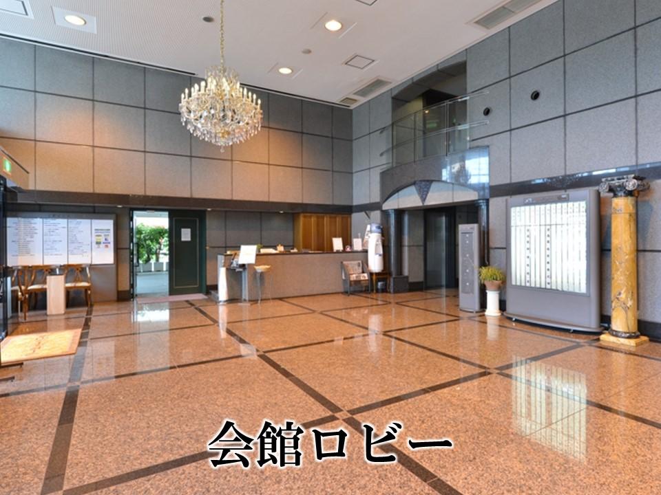 福岡市中央区ホール