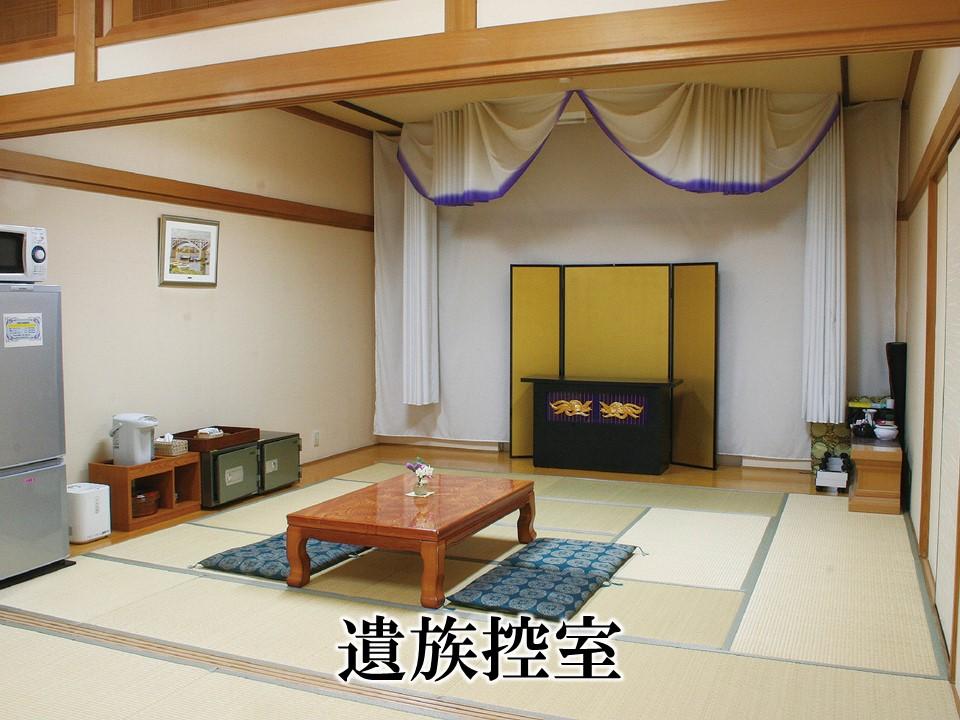 飯塚市柳橋ホール