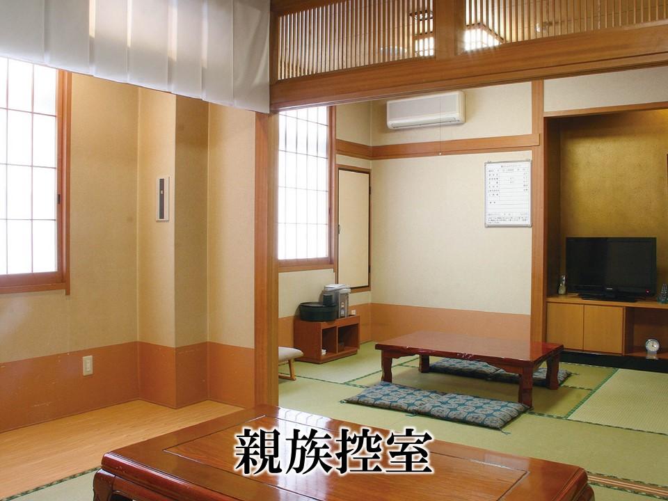 飯塚市横田ホール
