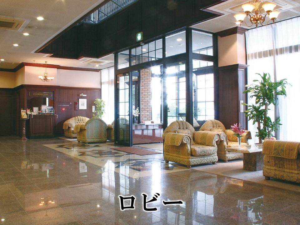 飯塚市横田葬儀ホール