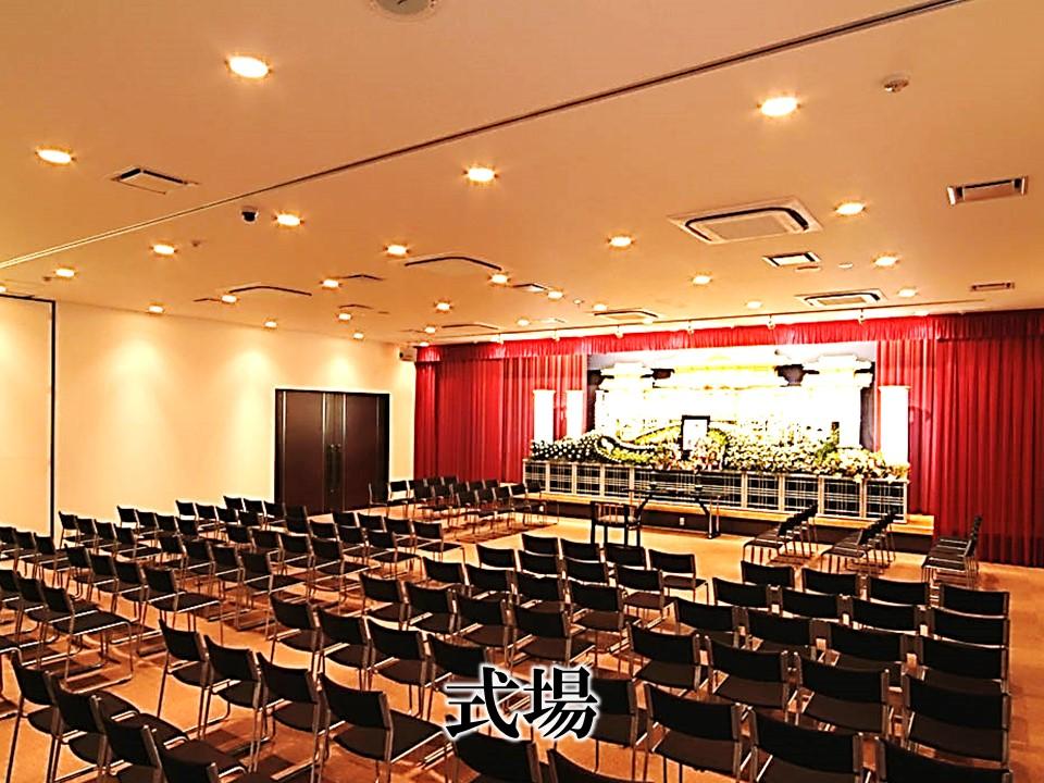 豊前市葬儀ホール