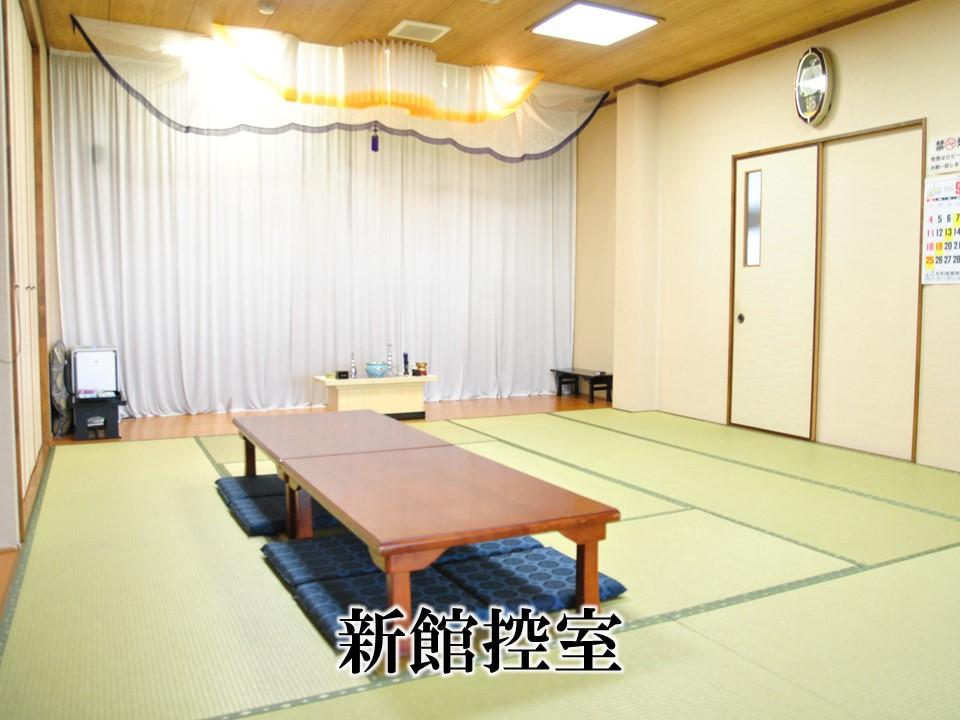 遠賀郡水巻町ホール