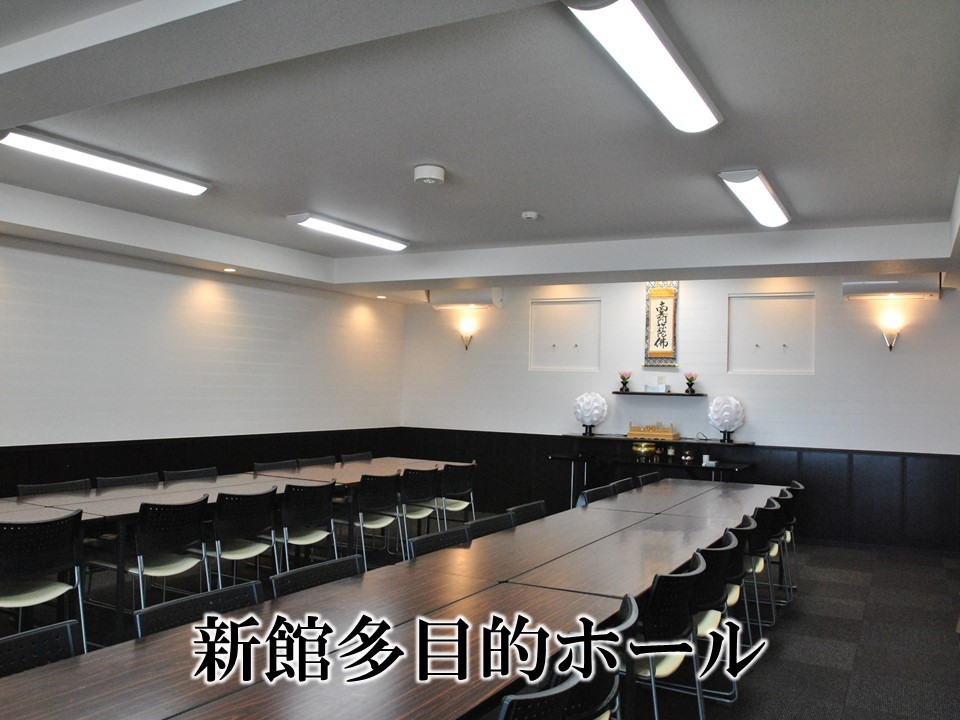 遠賀郡水巻町葬儀ホール