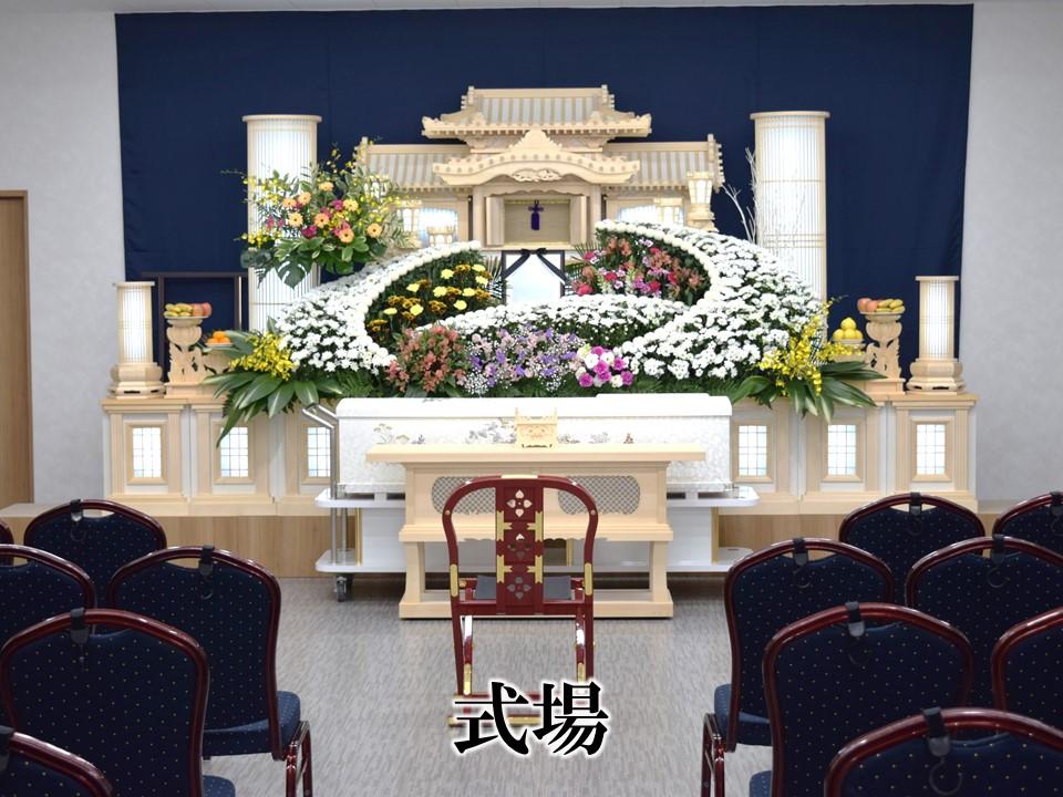 久留米市本町葬儀ホール