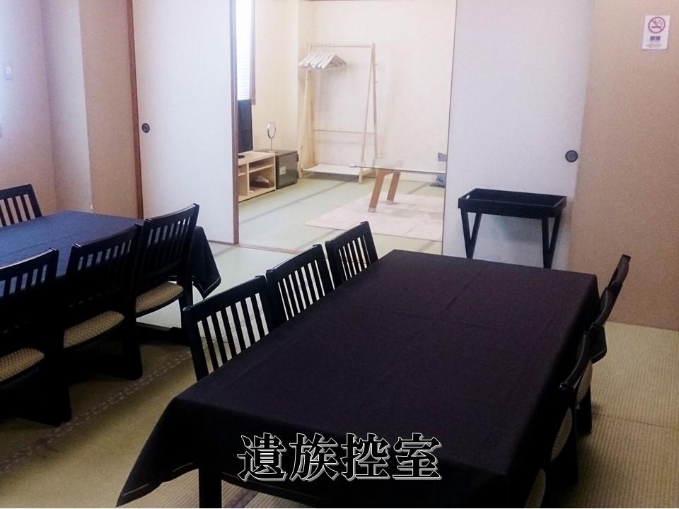 北九州市小倉南区下城野葬儀ホール