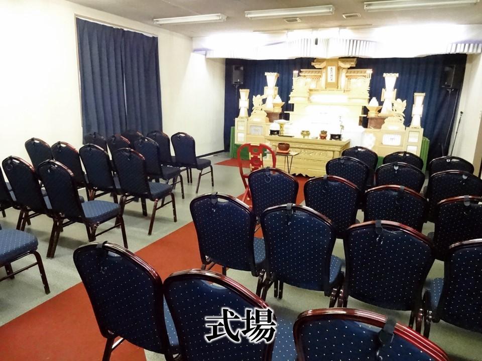 八女市蒲原葬儀ホール