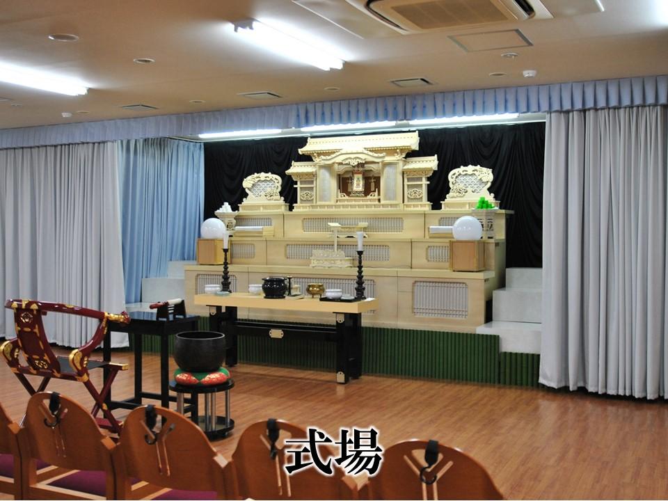 佐賀市葬儀ホール
