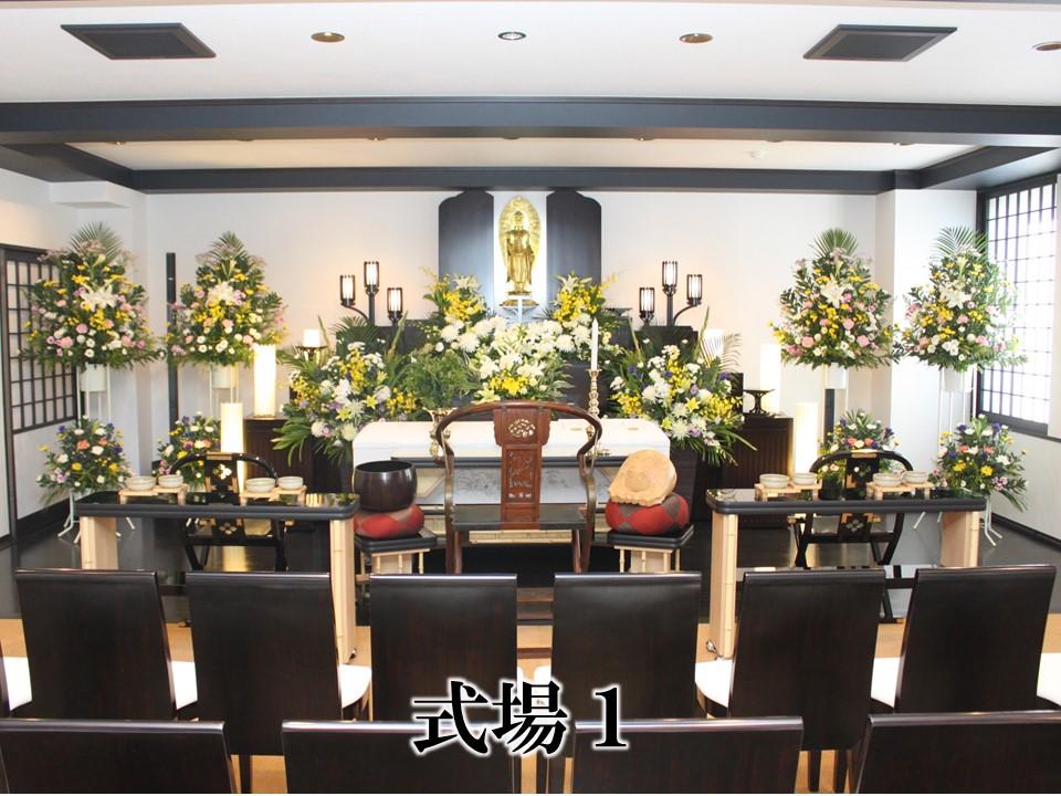 長崎市葬儀ホール