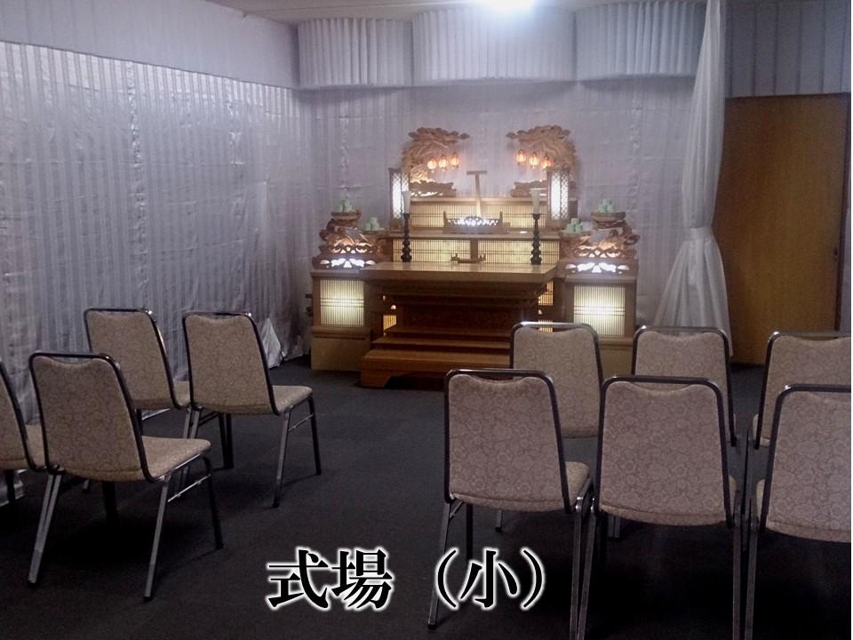 北九州市小倉北区足立葬儀ホール