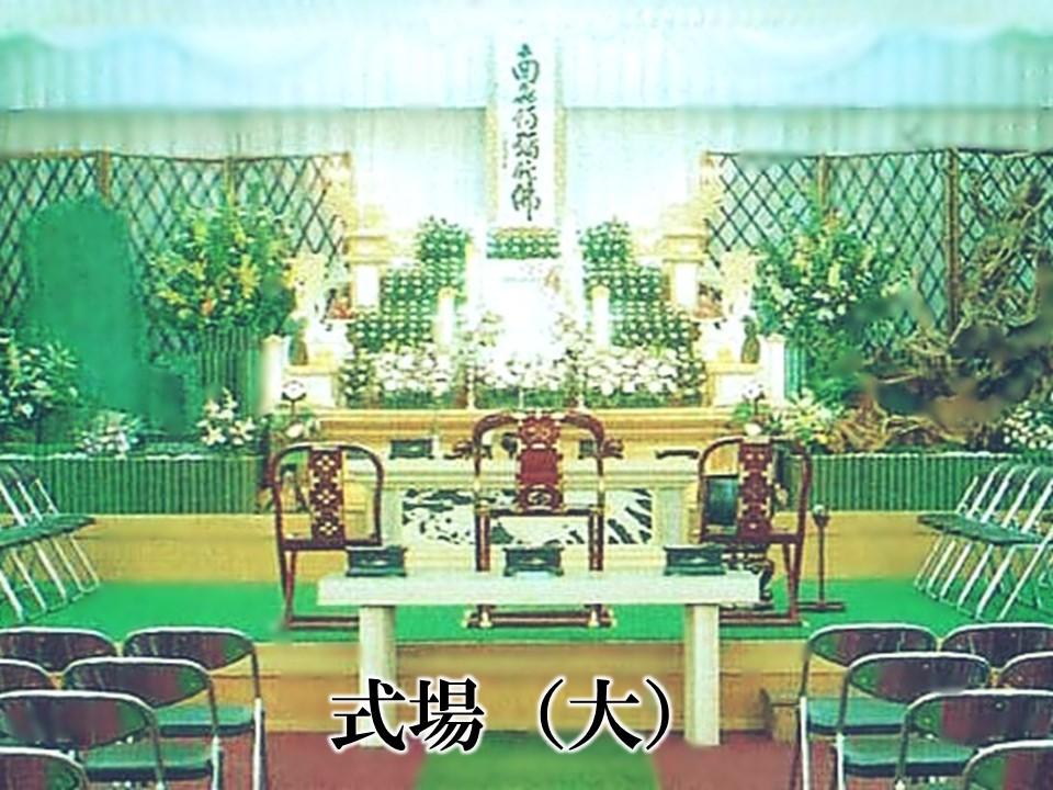 北九州市門司区大里葬儀ホール