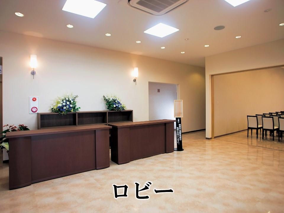 田川ホール