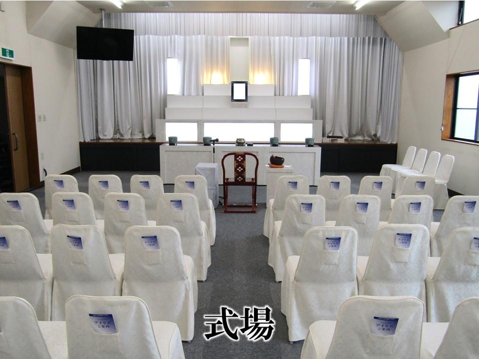 八女市吉田葬儀ホール
