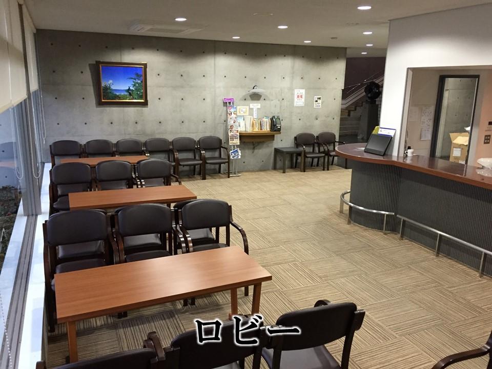 北九州市八幡西区永犬丸葬儀ホール