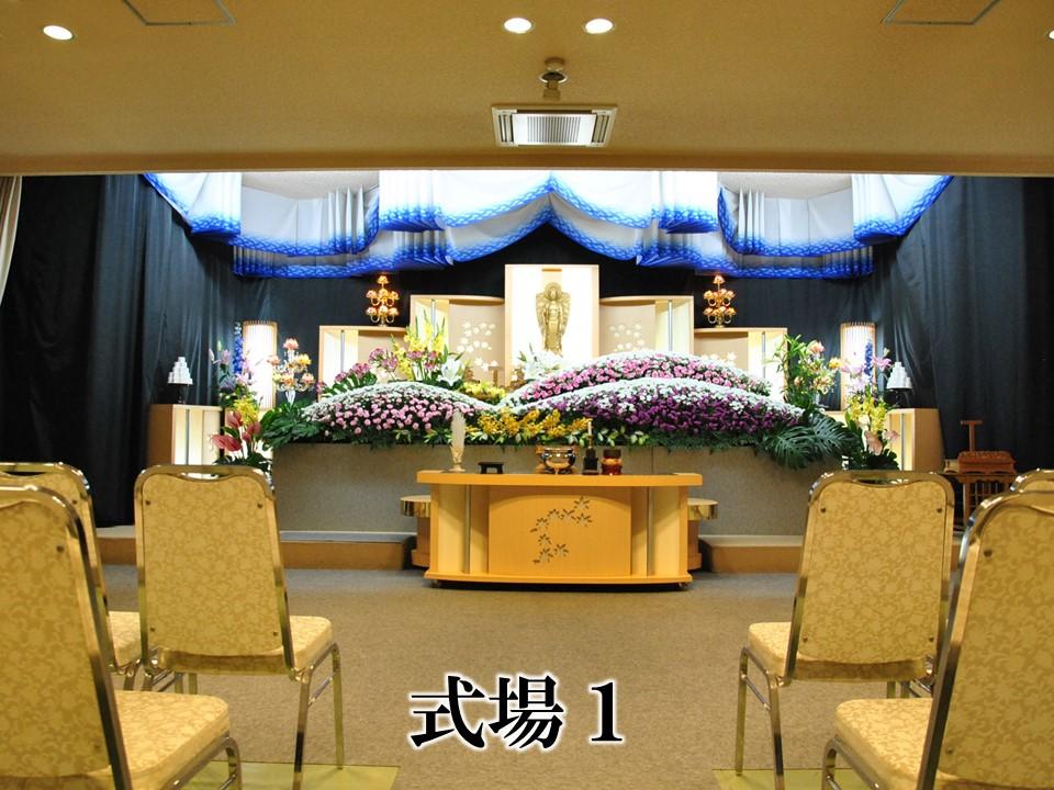 大牟田市ホール
