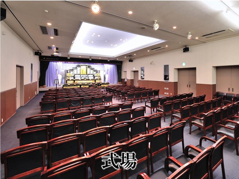 みやこ町葬儀ホール