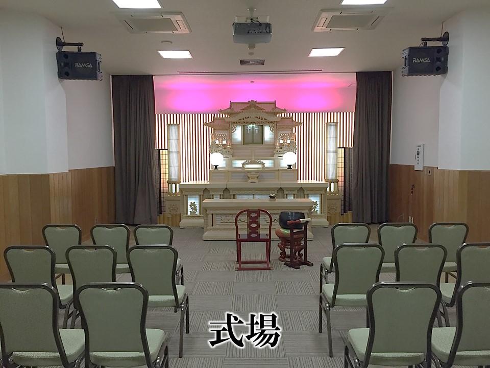 北九州市小倉北区勝山公園前葬儀ホール