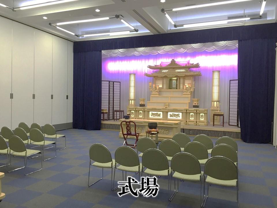 北九州市門司区小森江葬儀ホール