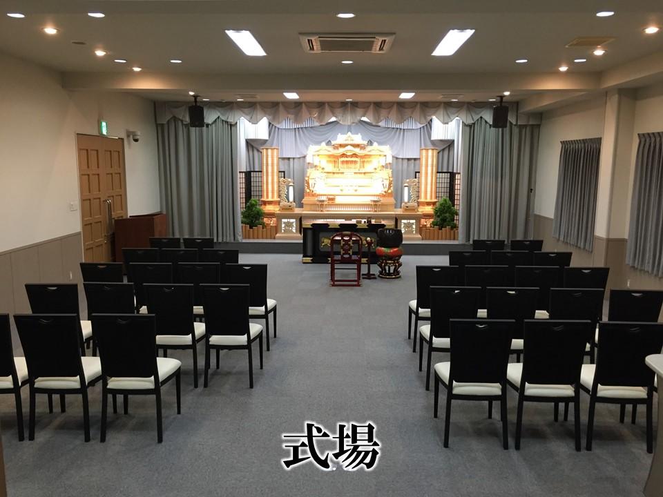 北九州市小倉南区葬儀ホール