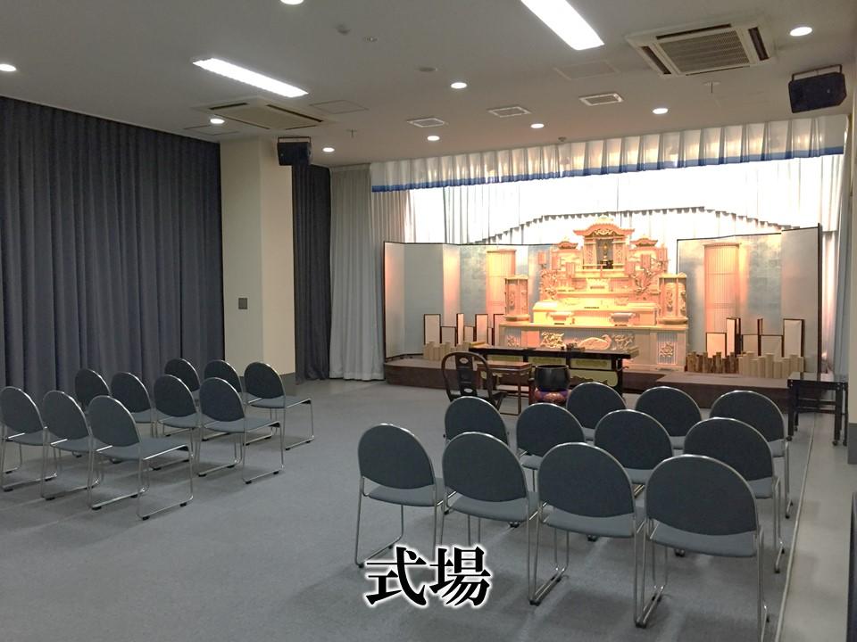 北九州市戸畑区葬儀ホール