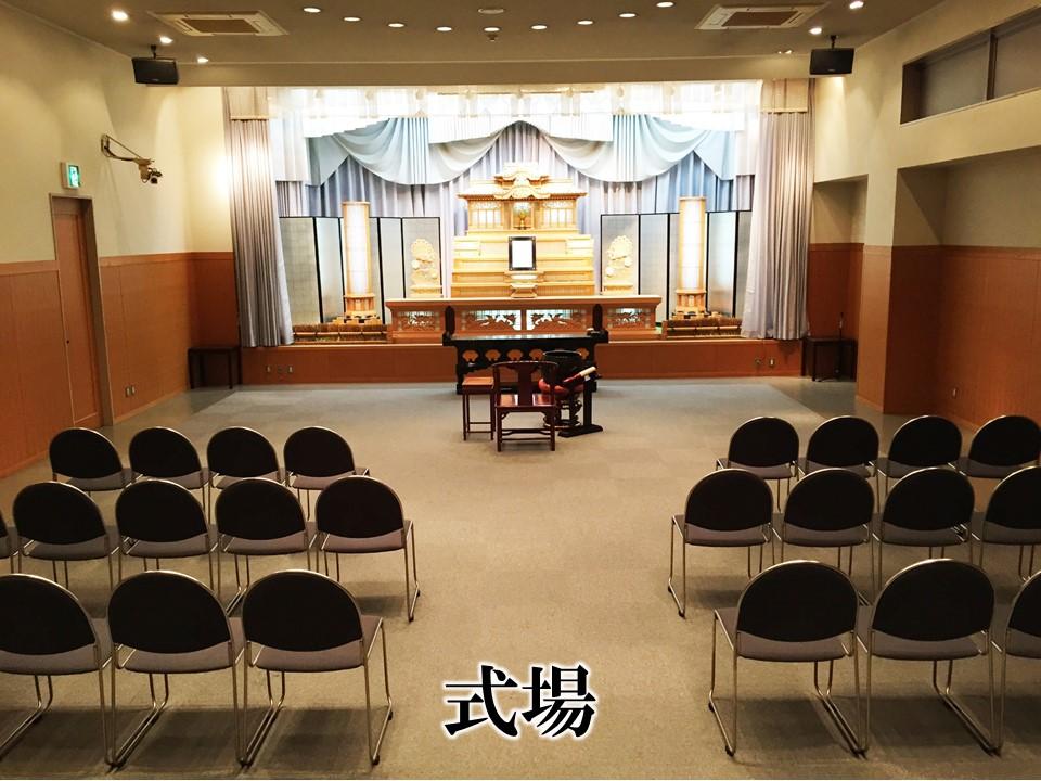 北九州市八幡東区中央葬儀ホール