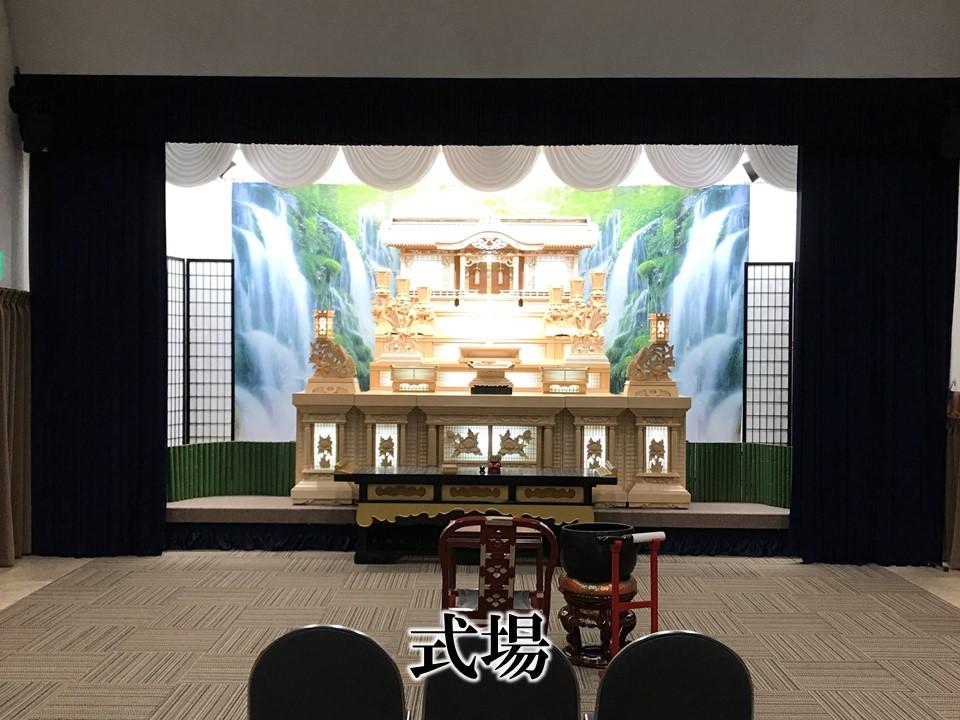 北九州市八幡西区葬儀ホール
