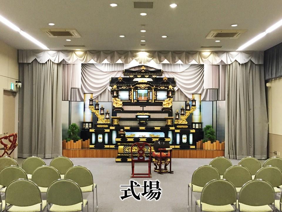 徳力葬儀ホール式場