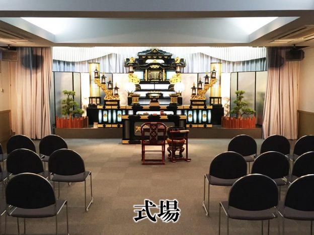 八幡東区葬儀ホール式場